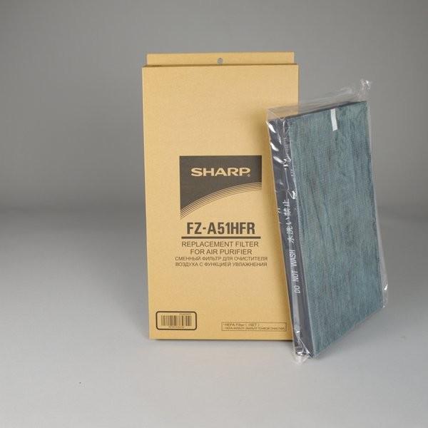 Sharp HEPA filter FZ-A51HFR