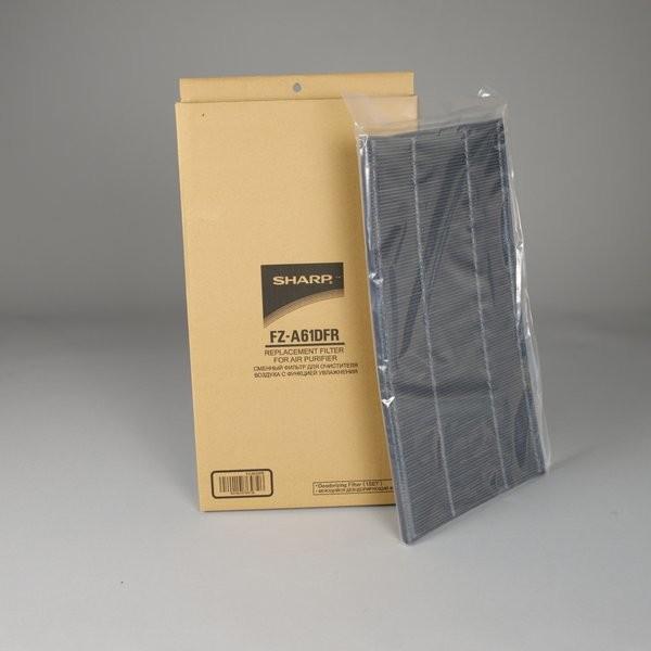 Sharp koolstof filter FZ-A61DFR